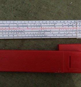 Логарифмическая линейка ЛСЛО-250-14П