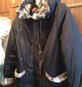 Куртки осень