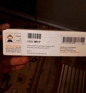 Маяк 17 GPS модуль