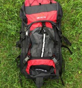 Туристический рюкзак на 55 литров с каркасом