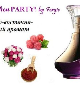 Avon Outspoken Party! by Fergie