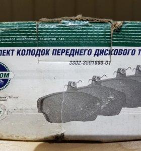 Комплект колодок переднего тормоза Волга Газель