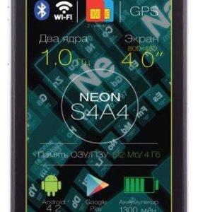 Lexand NEON S4A4