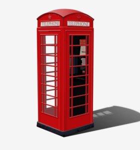Настоящая английская телефонная будка.
