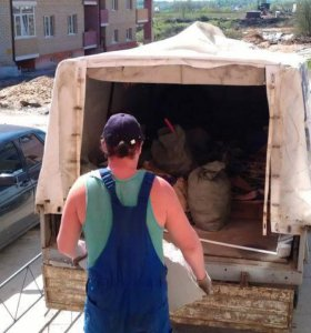 Вывоз строительного мусора ГАЗелью. Грузчики.