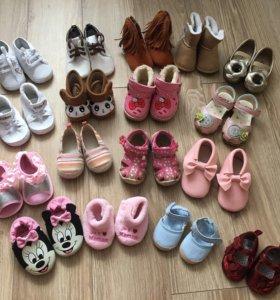 Детская обувь Zara,GeeJay,LS Waikiki,Next,UGG