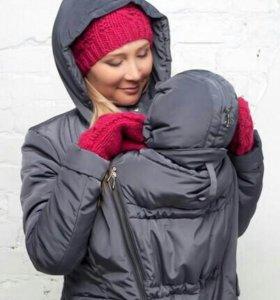 Слингокуртка/Куртка для беременных/Куртка