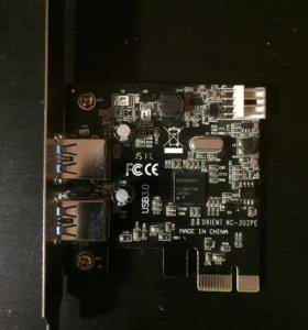 Контроллер PCI-E - USB 3.0 Orient NC-3U2PE