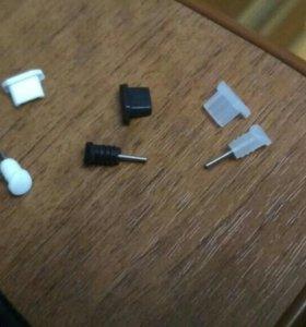 (3 пары)Заглушки для телефона и планшета