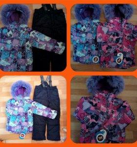 Зимние комплекты для девочек