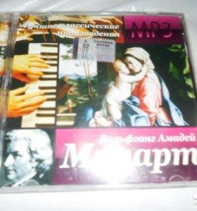 Компакт-диски музыкальные
