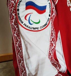Спорт костюм Bosko