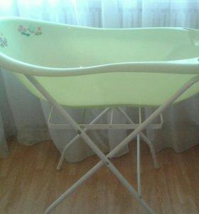 Ванночка для купания на подставке + стульчик