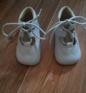 Детские ботиночки (пинетки) новые