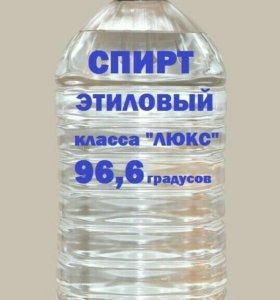 Питьевой