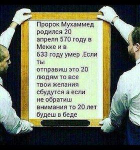 Продаю мягкие игрушки 3 пакета за 1000 рублей, все