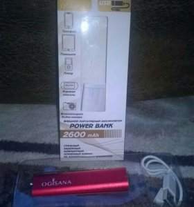 Power bank 2600mah обе