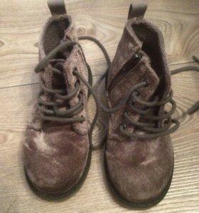 Детские ботиночки 22р