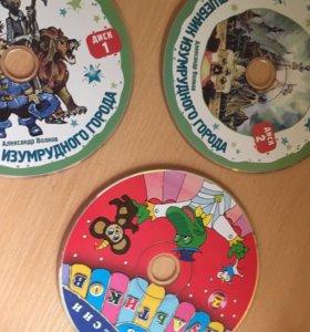 Детские диски