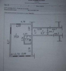 Квартира, студия, 44.2 м²