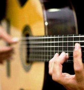 Обучаю игре на гитаре!!