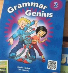 Учебник по английскому для учителей с ответами