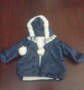 Теплая осенняя куртка