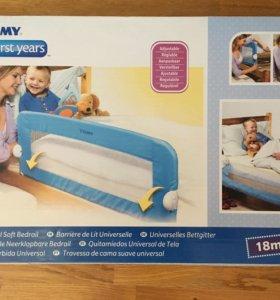 Барьер, ограничитель для детской кровати