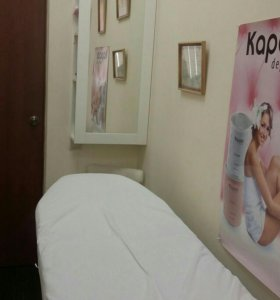 Комната под косметологию