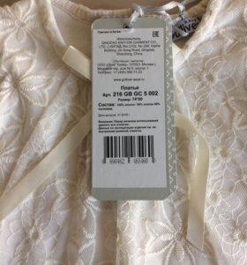 Новое платье фирмы Гулливер рост 74-80