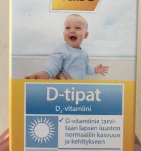 Капли Д-типат