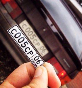 Ветлуга! Кому брелок с номером авто?