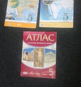 Атлас и контурные карты 5-ого класса