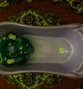 Ванночка и круг на шею