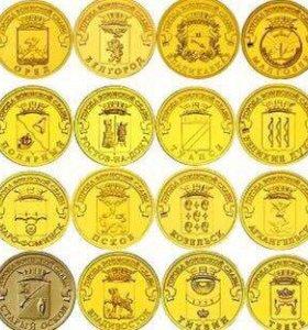 Покупаю монеты Юбилейная манеты