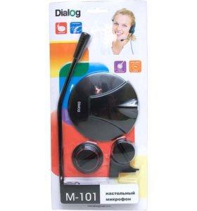 Микрофон Dialog M-101