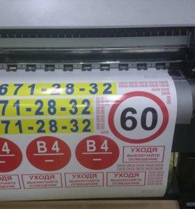 Принтер Mimaki JV3-160S