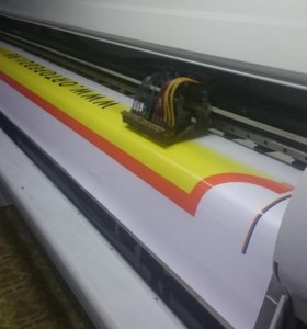 Принтер LIYU PG3212