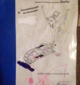 Вело тренажёр TORNEO