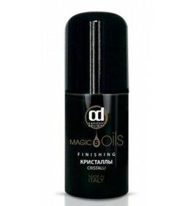 Жидкие кристаллы Constant delight 5 Magic Oils