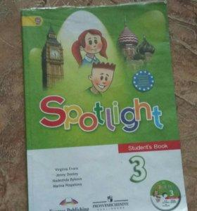 Учебник по английскому языку 3 класс
