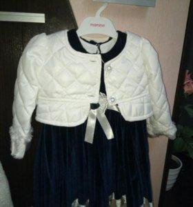 Платье бархатное с болеро