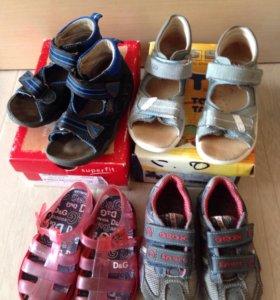 Обувь 25 р- ра