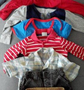 Вещи для мальчика до года.
