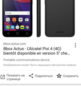 Alcatel one touch 4,5 4G