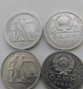 Серебряные рубли СССР
