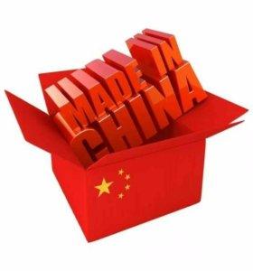 Товары из Китая оптом и розницу