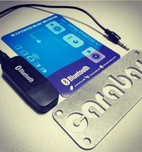 Bluetooth AUX