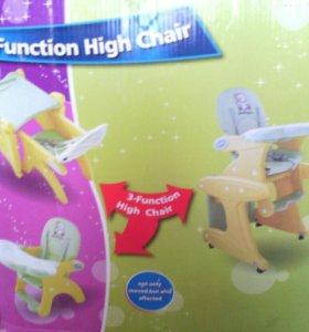 Трехфункциональный детский стульчик.