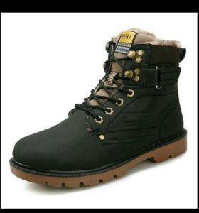 Новые зимние ботинки.